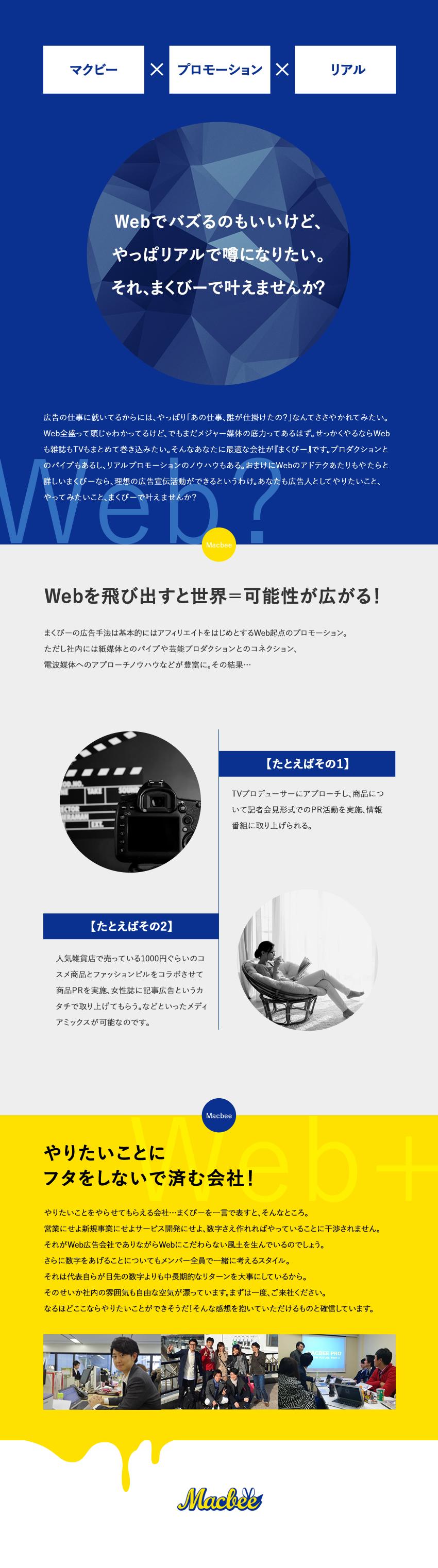 sf_hontai_01